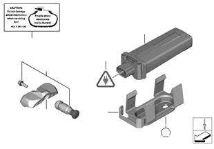 ЭБУ сист.контроля давления в шинах (RDC)