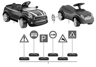 Kids - Fahrzeuge 2010/2011