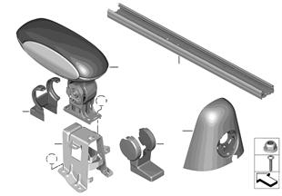 Retrofitting, center armrest, front