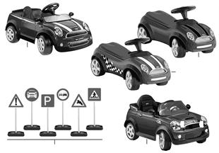 Essentials - Παιδικά οχήματα 2012/13