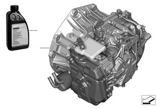 Automatikgetriebe GA6F21AW